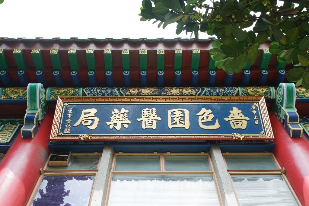 3 (Banner)